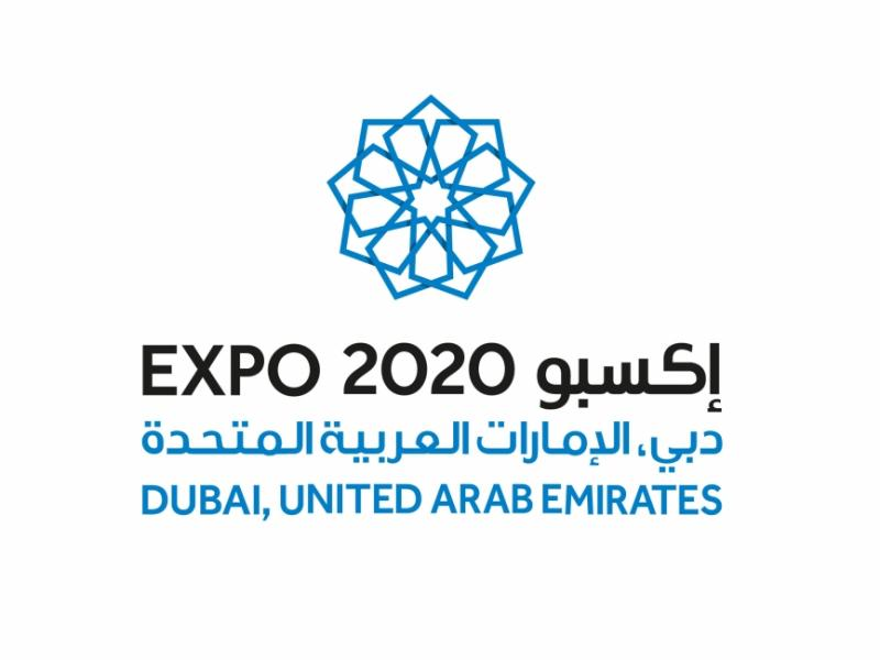 Congratulations! The UAE has won the honour of hosting World Expo 202 in Dubai